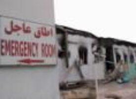 MSF says hard to believe U.S. strike on Afghan hospital a mistake