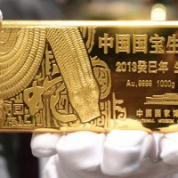 Legend Connected In China At The Highest Levels Says Price Of Gold Will Skyrocket 75% Within 18 Months!