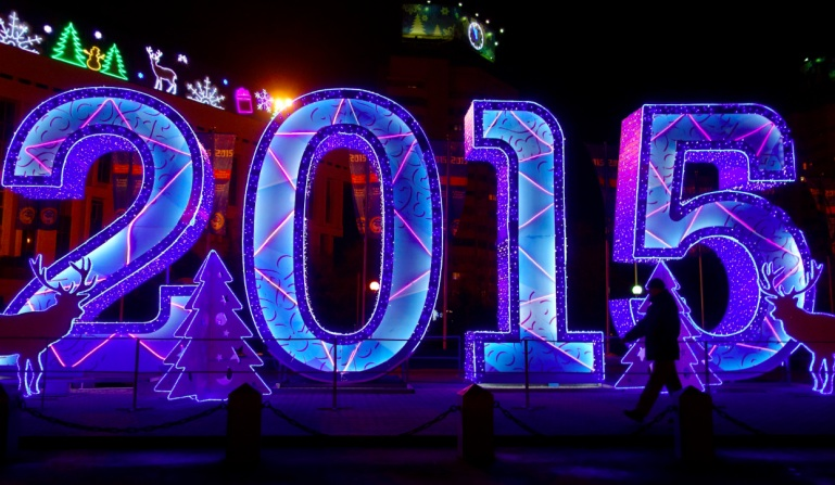 King World News - HAPPY NEW YEAR! - How The World Rings In 2015 - New York