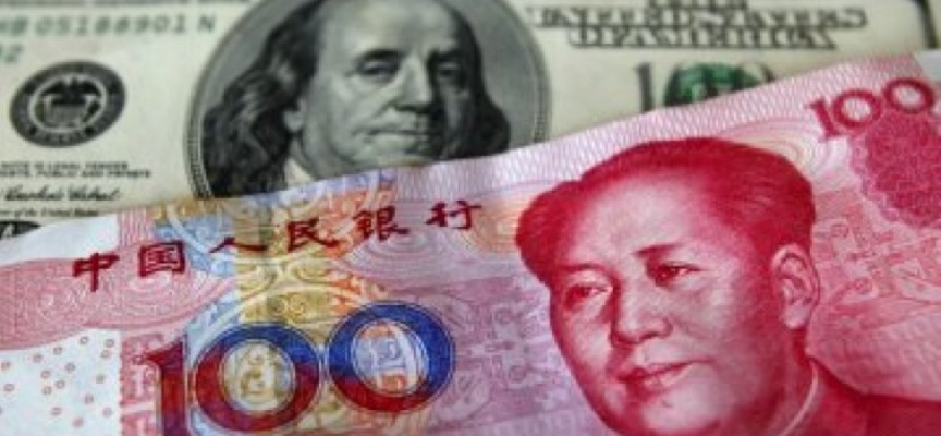 Depletion Of China's Reserves Creating Concern And A Potential Derivative Nightmare In Oil